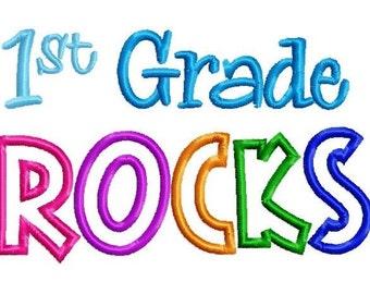 1st Grade Rocks 5x7 Embroidery Design -INSTANT DOWNLOAD-