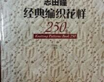 SALE!!  Knitting Pattern book - Japanese knitting craft book (Chinese edition) - by Hitomi Shida