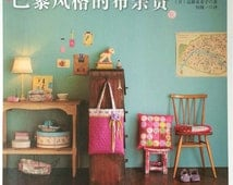 Big SALE Patchwork book - Japanese patchwork / quilt (Chinese edition) in Paris style
