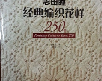 SALE!!  Knitting Pattern book - Japanese knitting craft book (Chinese edition) - by Hitomi Shida