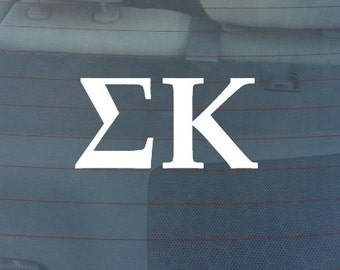 "Sigma Kappa Sorority Sticker Window Laptop Car Decal Vinyl Ipad Iphone 3"" 6"" 8"""