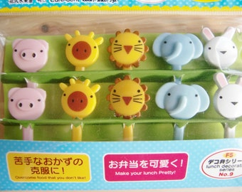 Cute Animal Cupcake Topper & Food Decoration Picks - 10 Pack Bento