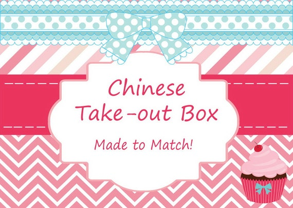 Party Favor Chinese Take Out Boxes : Chinese take out box printable party favor by
