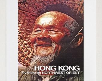 Hong Kong Art Travel Poster Cultural Print (TR44)