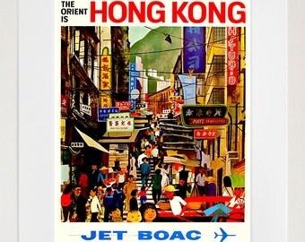 Hong Kong Art Retro Poster Art China Travel Poster Wall Art Print (ZT521)