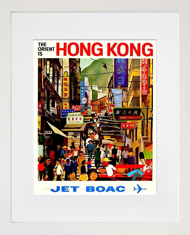 Hong Kong Art: Hong Kong Art Retro Poster Art China Travel Poster Wall Art