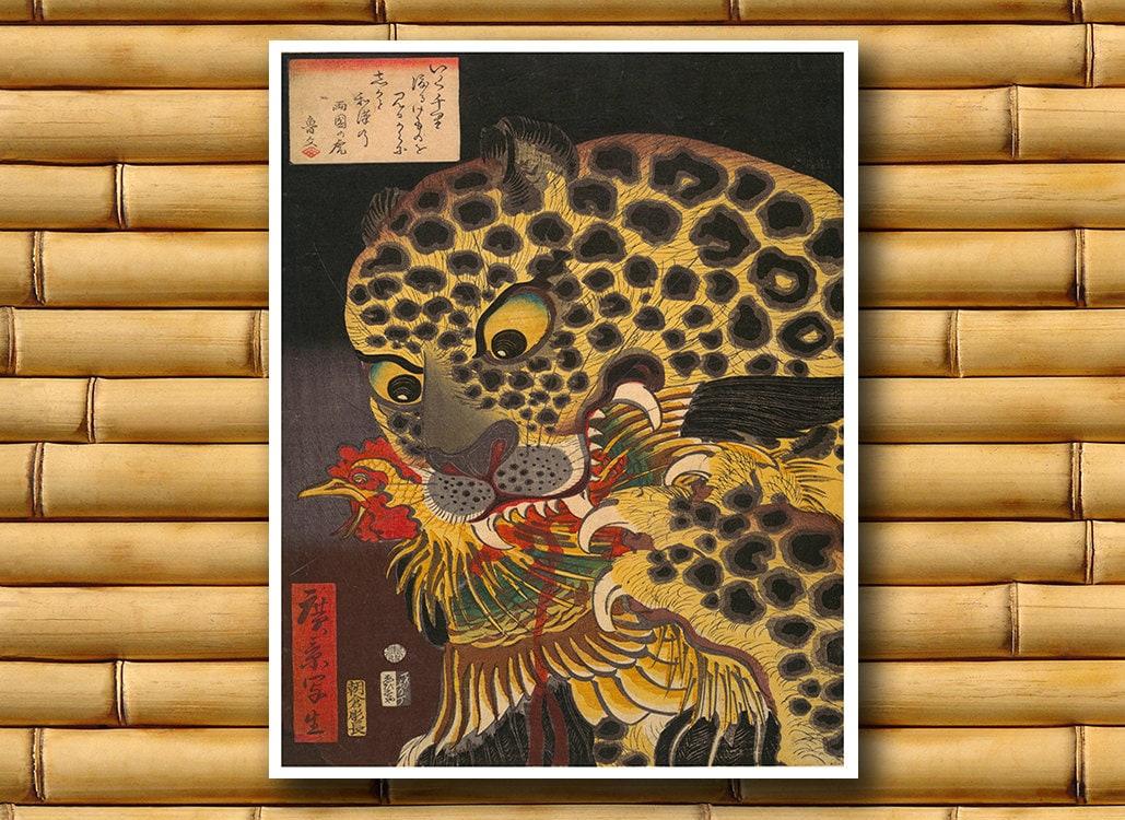 asian print art decor leopard japanese wall art poster decor. Black Bedroom Furniture Sets. Home Design Ideas