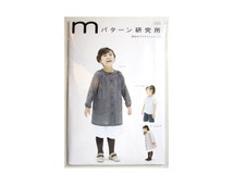 Japanese sewing pattern - child's tunic blouse or jacket - M118 by M Patterns
