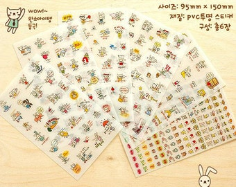Korean Sticker - ToTo Sticker Set - Diary Sticker - PVC Sticker - DIY Sticker - 6 sheets in