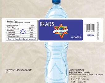 Bar Mitzvah Favors, Custom Water Bottle Label, Bar Mitzvah decor, Bat Mitvah decor, bar mitzvah favors, Water Sticker  (Set of 20)(Y415)