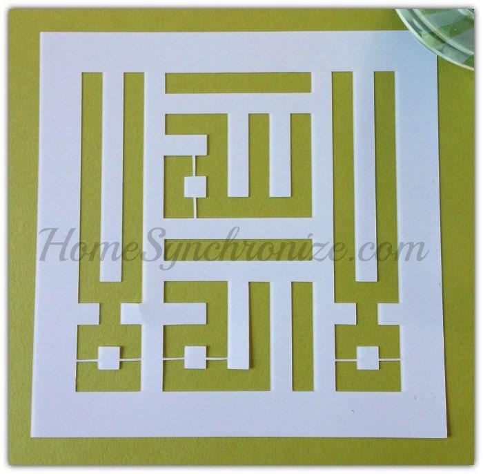 Kufi style islamic calligraphy reusable stencil la illah