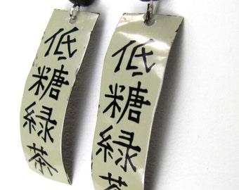 Happy Good Fortune Earrings