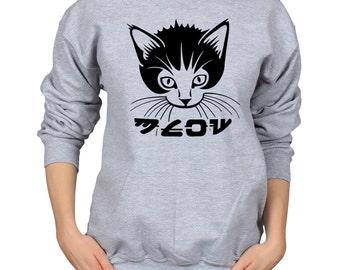 Manga Cat Sweater, Anime Kitty Says Meow, Cat Jumper, Fleece Lined Crewneck Sweatshirt