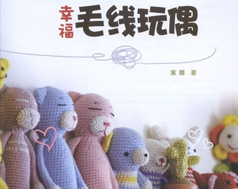 Amigurumi Dolls Japanese eBook (AMI05), Amigurumi Soft Toys Pattern, Amineko Pattern, Amigurumi Crochet Dolls, Japanese eBook