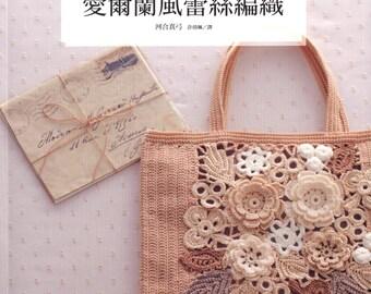 Irish Lace Crochet Afghan Pattern : Irish lace pattern Etsy