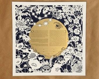 papercut ketubah | wedding vows | anniversary gift | Moon & Flowers