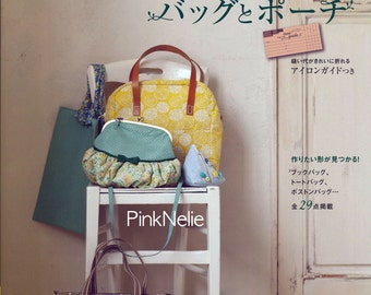 29 Bags and Pouches - Japanese Craft Book