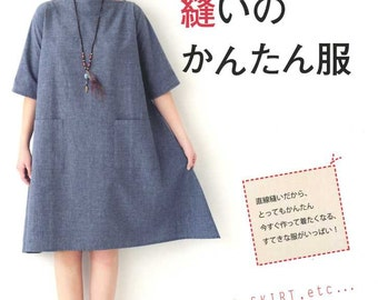 Straight Stitch Easy Clothes - Japanese Craft Pattern Book MM
