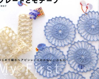 My First Hairpin Lace - Japanese Craft Book