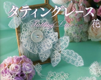 Floral Tatting Lace -  Japanese Craft Book MM