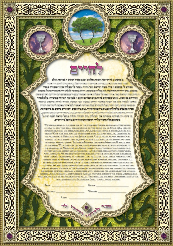 Ketubah - LECHAIM - Includes Free Personalization - Parchment or Transparent Window Options