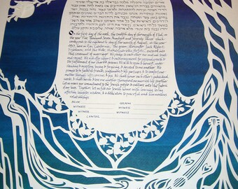 Hamsa Guitar and Husky with Moon Papercut Ketubah - Hebrew calligraphy - wedding artwork
