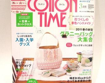 Cotton Time Japanese Craft Magazine