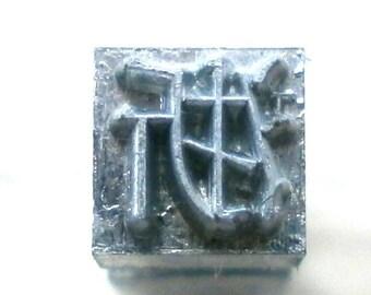Vintage Japanese Typewriter Key - Metal Stamp - Japanese Stamp - Kanji Stamp - Chinese Character River, Zhejiang Province in China
