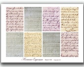 Old Handwriting ATC ACEO size samples of Antique Letter Writing Documents Decoupage Backgrounds Journal Correspondence Fragments 492