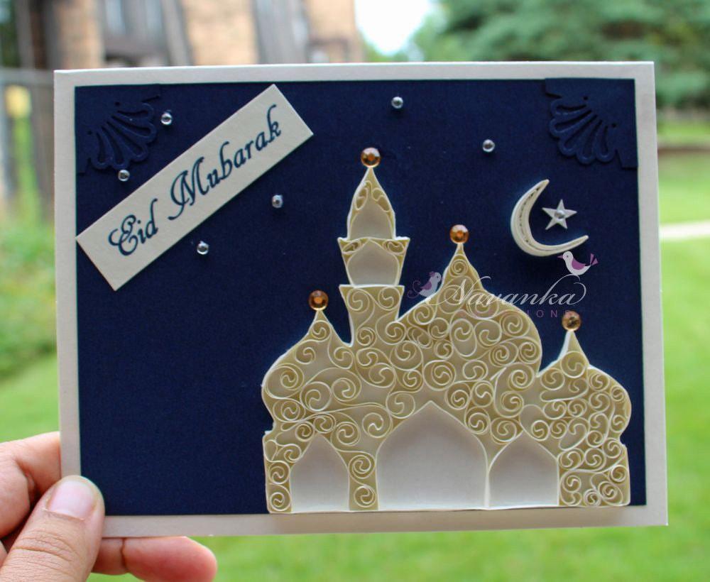 eid mubarak greeting card handmade with paper quilling eid
