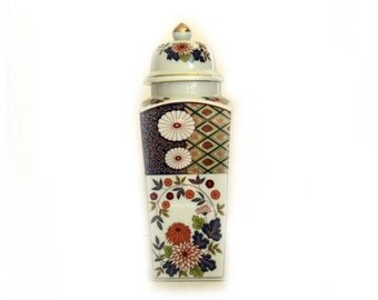 Vintage Imari Square Ginger Jar Apothecary Jar Urn Made in Japan