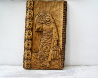 Ethnic Carved Wood Wall Art, Woman Field Worker, Vintage Rustic Wooden Wall Hanging Sculpture, Biblical Artisan Woodworking Collectible Folk