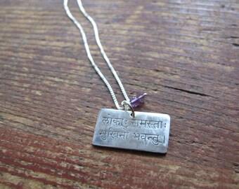 Sanskrit Necklace
