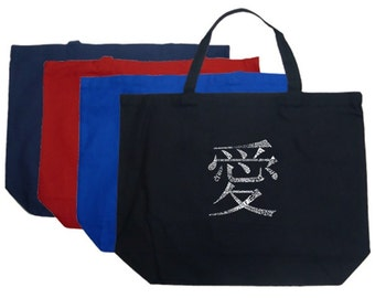 Large Tote Bag - Created using The Word Love in 44 Languages