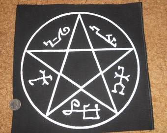 Demon Trap Backpatch
