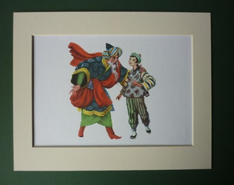 1960 Arabian Nights Print - One Thousand & One Nights - 1001 Nights - Vintage Print - Iranian - Middle East - Aladdin - Persia - Persian