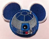R2D2 Star Wars Inspired Mouse Ear Patch