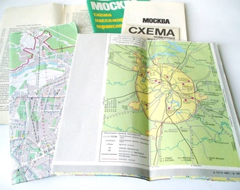 Russian City Map of Moscow and Leningrad, Set of Two, Vintage 1980 Tourist Travel Guide Fold Map, Collectible USSR Memorabilia