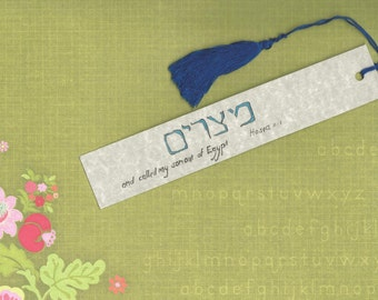 Paper Tanakh Bookmark Laminated