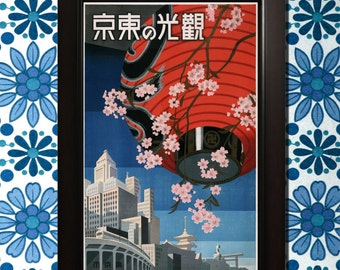 Come to Tokyo Japan Travel Poster - 3 sizes available, one low price.