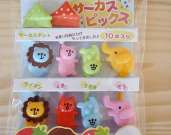 Cute Circus Animals Cupcake Topper & Food Decoration Picks - 10 Pack Bento