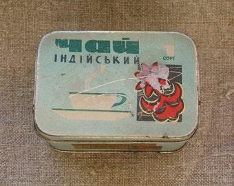 Grungy and beautiful tin box 50s, vintage metal box