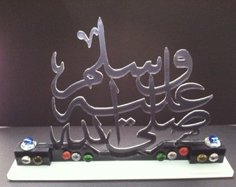3D Arabic calligraphy sculpture # 6