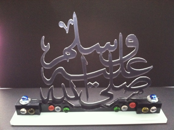 Items Similar To 3d Arabic Calligraphy Sculpture 6 On Etsy