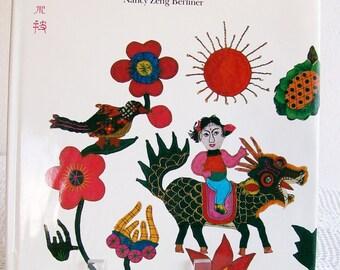 "Book ""Chinese Folk Art"" Nancy Zeng Berliner Embroidery Paper Cutting Crafts"