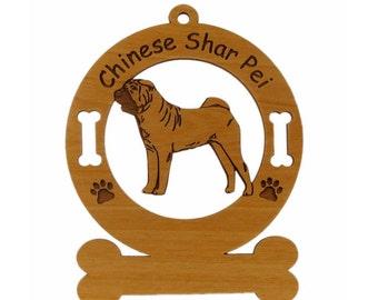 3918 Chinese Shar Pei Standing Personalized Wood Ornament