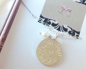 Bestfriend Necklace-Friend, Amiga,Ami,Vän--Multi Language Friend Necklace--Gift for Bestfriend, Friend