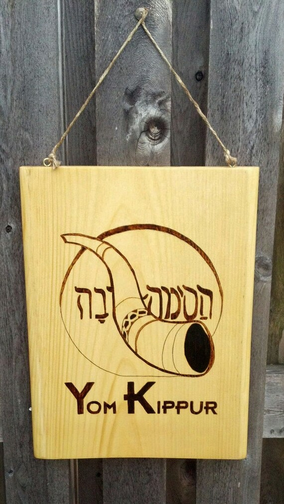 Shofar Menorah Door Decoraion Jewish Hanukah Yom