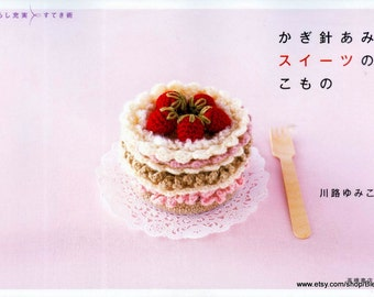 Amigurumi Sweets 3 Japanese eBook (AMI17),Amigurumi Play Food,Amigurumi Cakes,Amigurumi Japanese eBook, PDF Pattern,Japanese Craft eBook