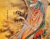 """The Goddess Guanyin or Kannon (観音) standing on a dragon, watercolor on silk. (all artworks are sold without the """"Calliope's Bucket"""" stamp)"""